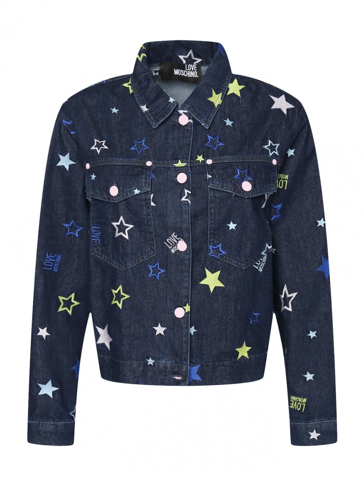 Куртка Love Moschino  –  Общий вид