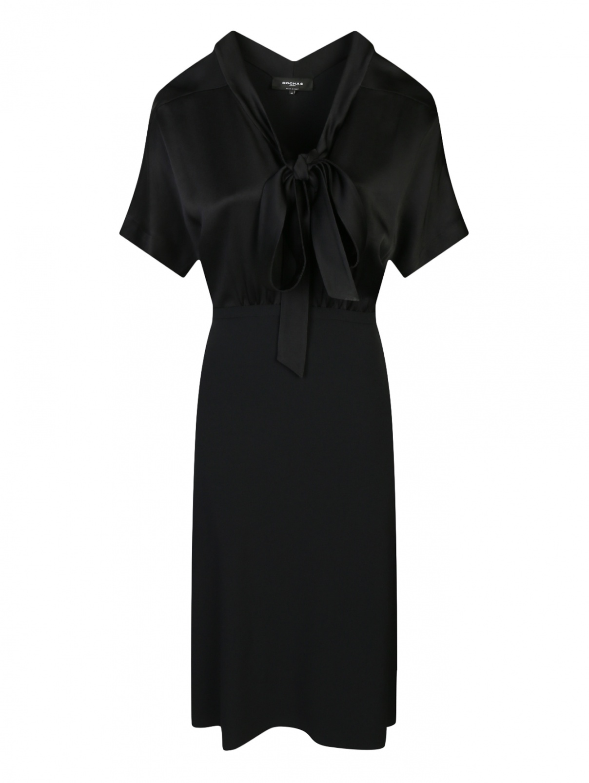 Платье-миди с боковыми карманами Rochas  –  Общий вид