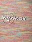 Футболка из хлопка с принтом Kruzhok  –  Деталь