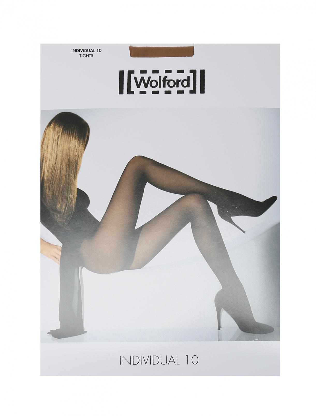 Колготки individaul 10den Wolford  –  Общий вид