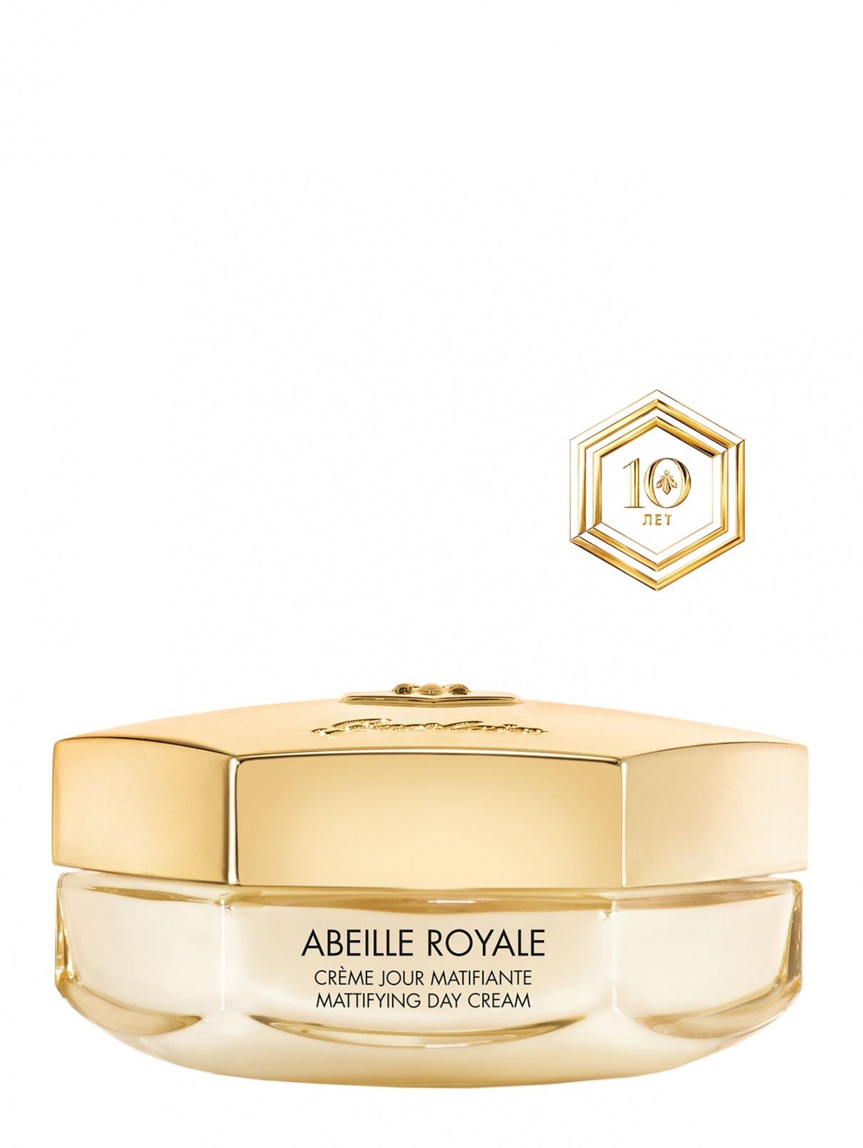 Матирующий дневной крем для лица ABEILLE ROYALE (коррекция морщин, упругость кожи, яркость), 50 мл Guerlain  –  Общий вид