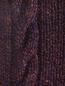 Кардиган из шерсти Etro  –  Деталь1