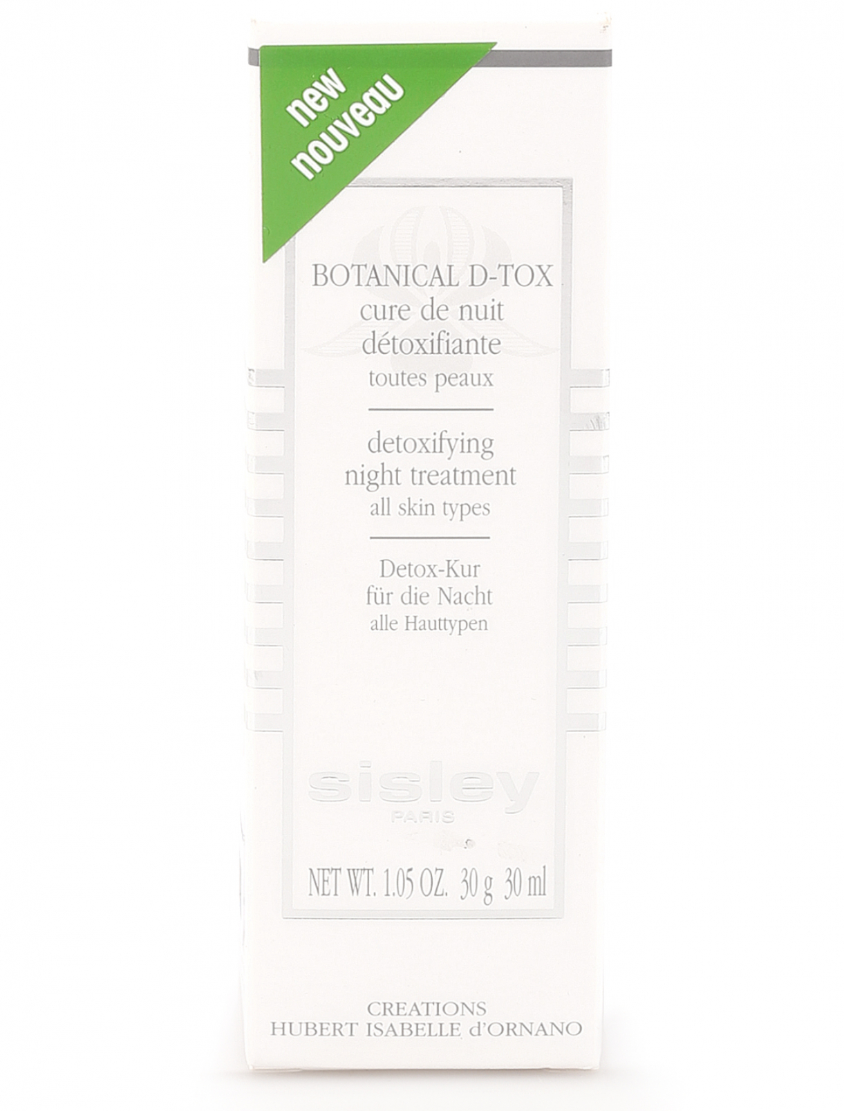 Средство для выведения токсинов - Detoxifying night treatment, 30ml Sisley  –  Модель Общий вид