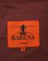 Двубортный пиджак из хлопка Barena  –  Деталь2