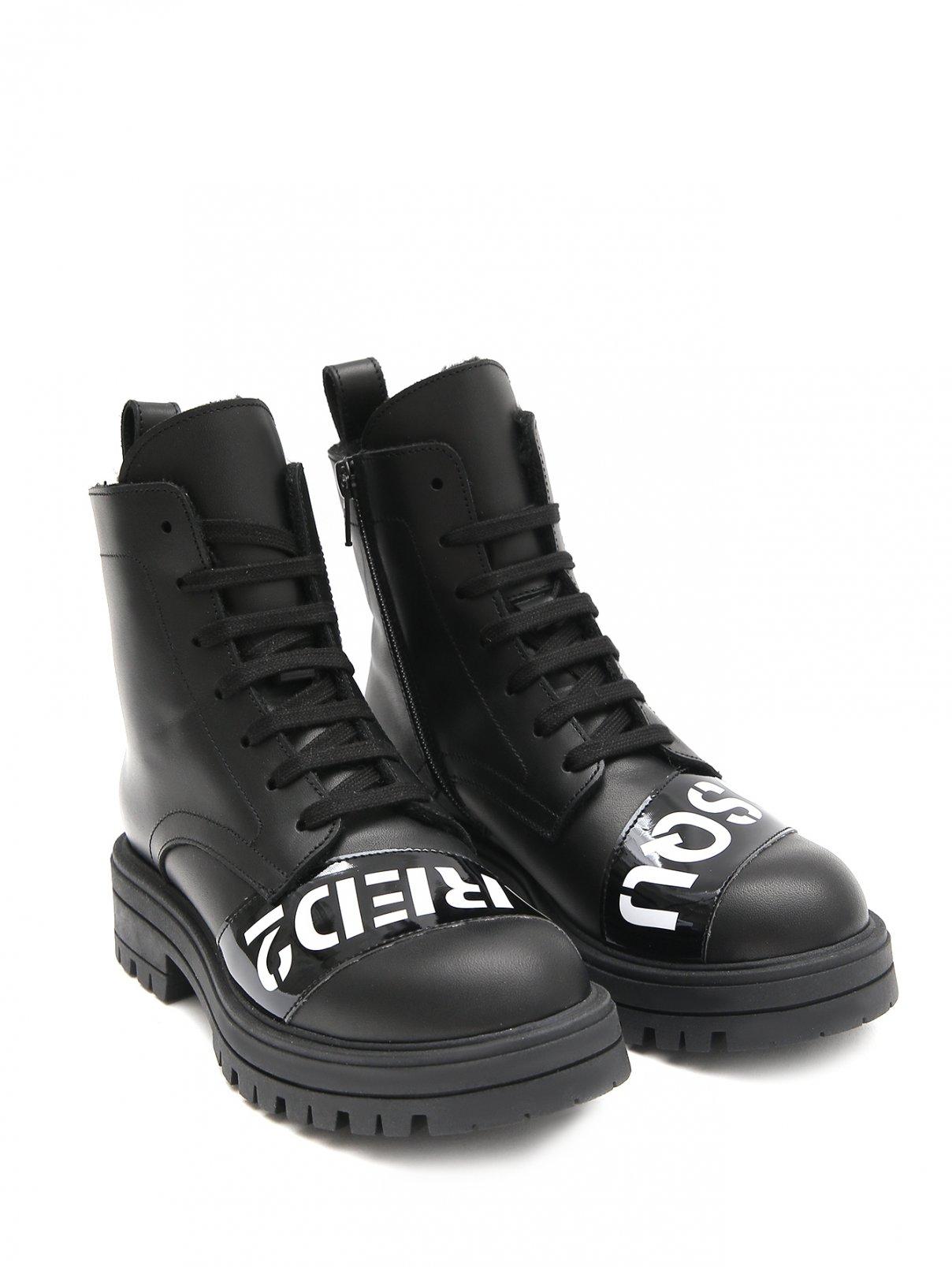 Ботинки на рифленой подошве Dsquared2  –  Общий вид