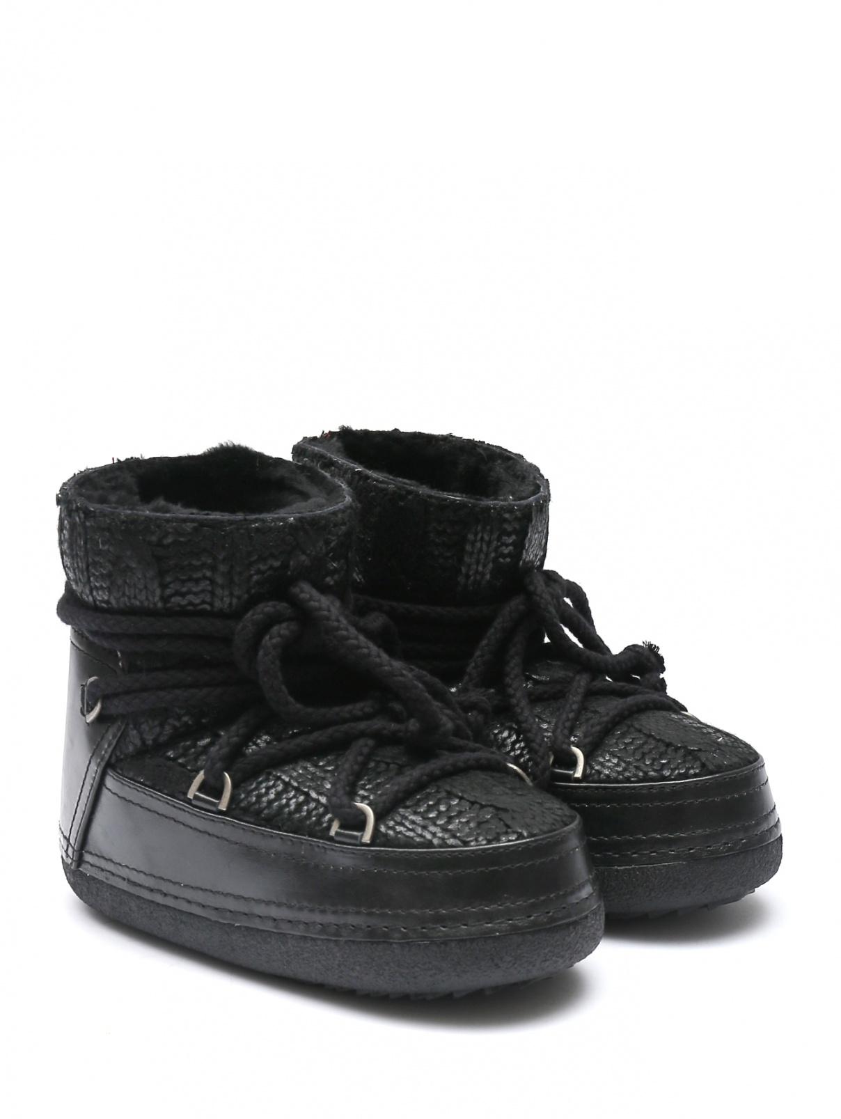 Кожаные утепленные сапоги с шнурками Inuikii  –  Общий вид