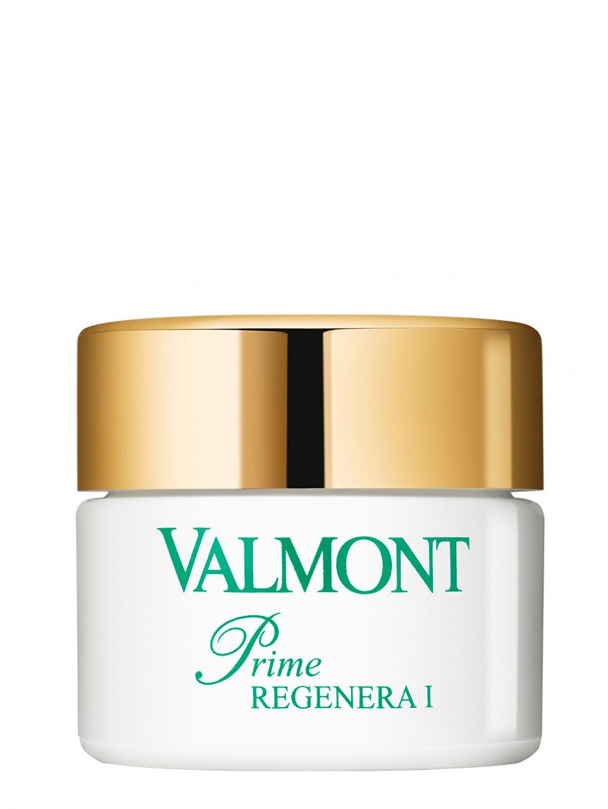 Питательный энергезирующий крем - PRIME REGENERA I, 50ml Valmont  –  Общий вид