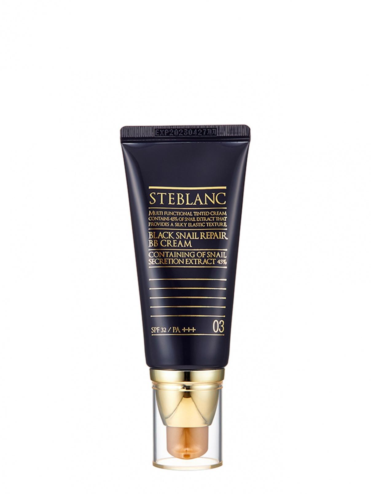 Black Snail Repair BB Cream / ВВ крем с муцином Чёрной улитки тон 03 (натуральный беж) 50 мл STEBLANK  –  Общий вид