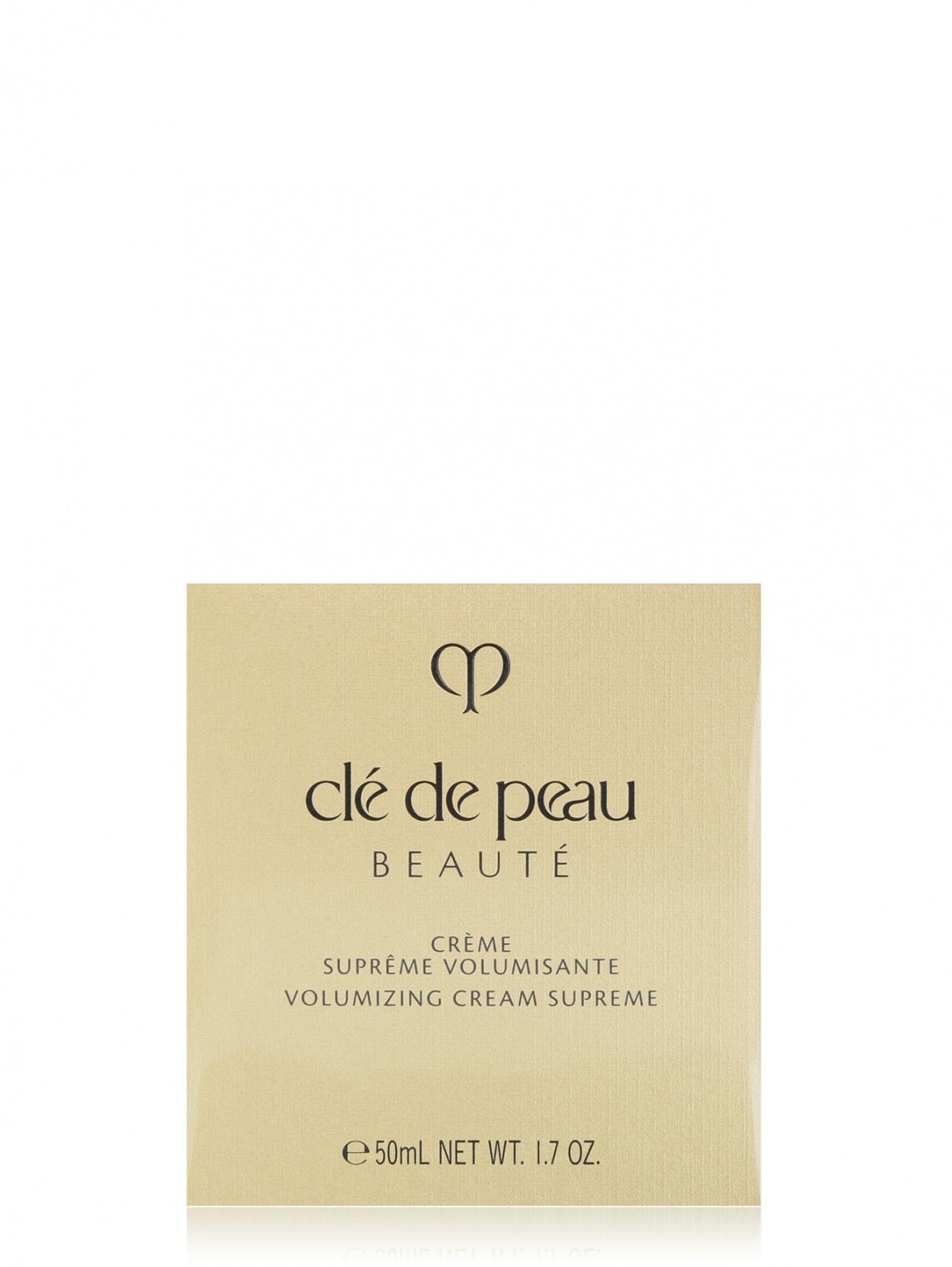 Крем с эффектом моделирования Supreme 50 мл CLE DE PEAU BEAUTE  –  Общий вид