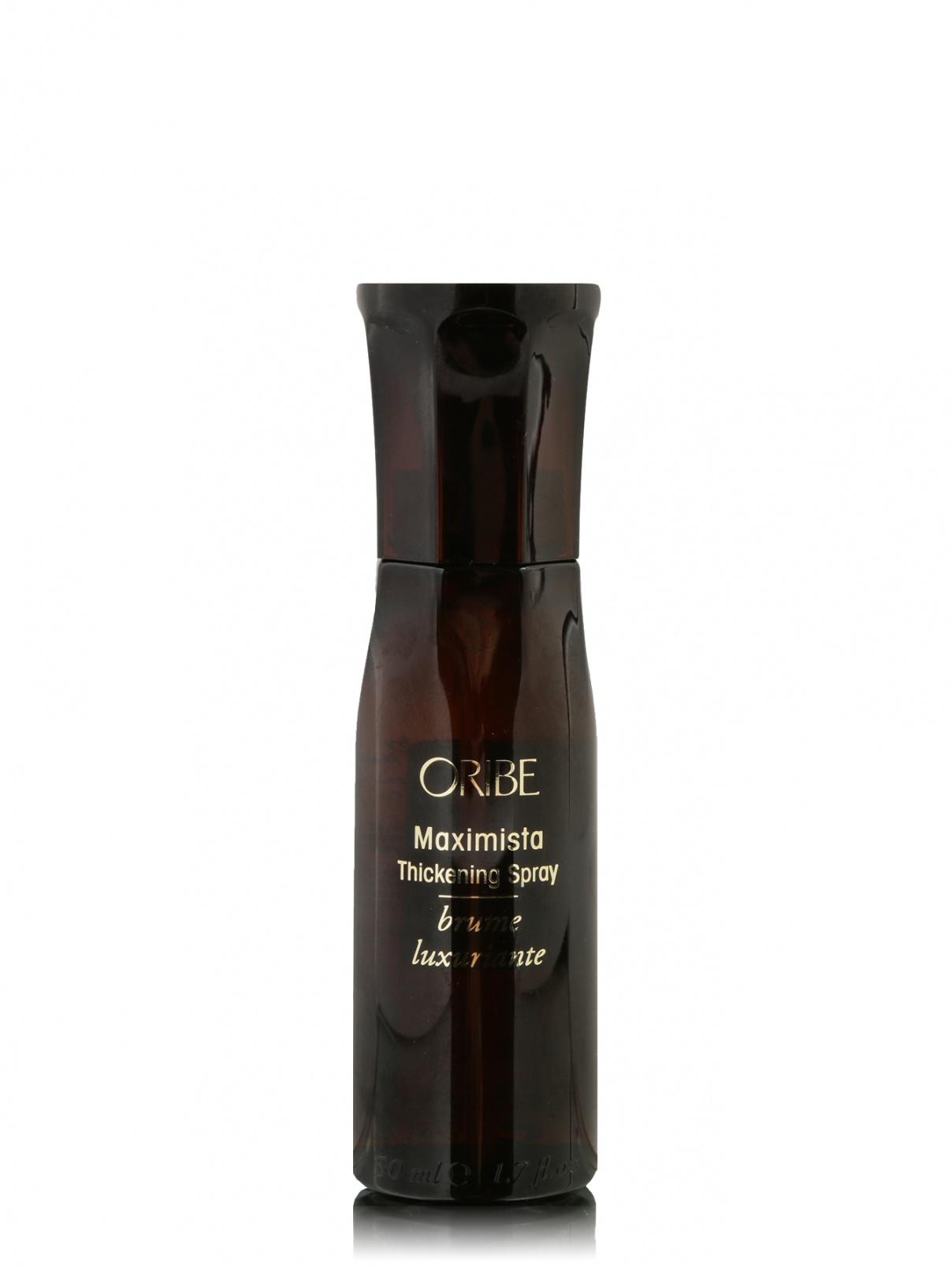 Спрей для придания насыщенного объема, 50 мл Hair Care Oribe  –  Общий вид