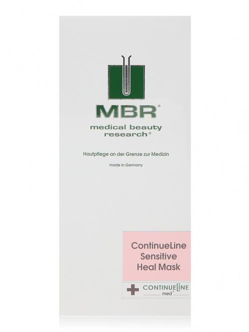 Крем-маска для чувствительной кожи 100 мл Face Care Medical Beauty Research - Обтравка2