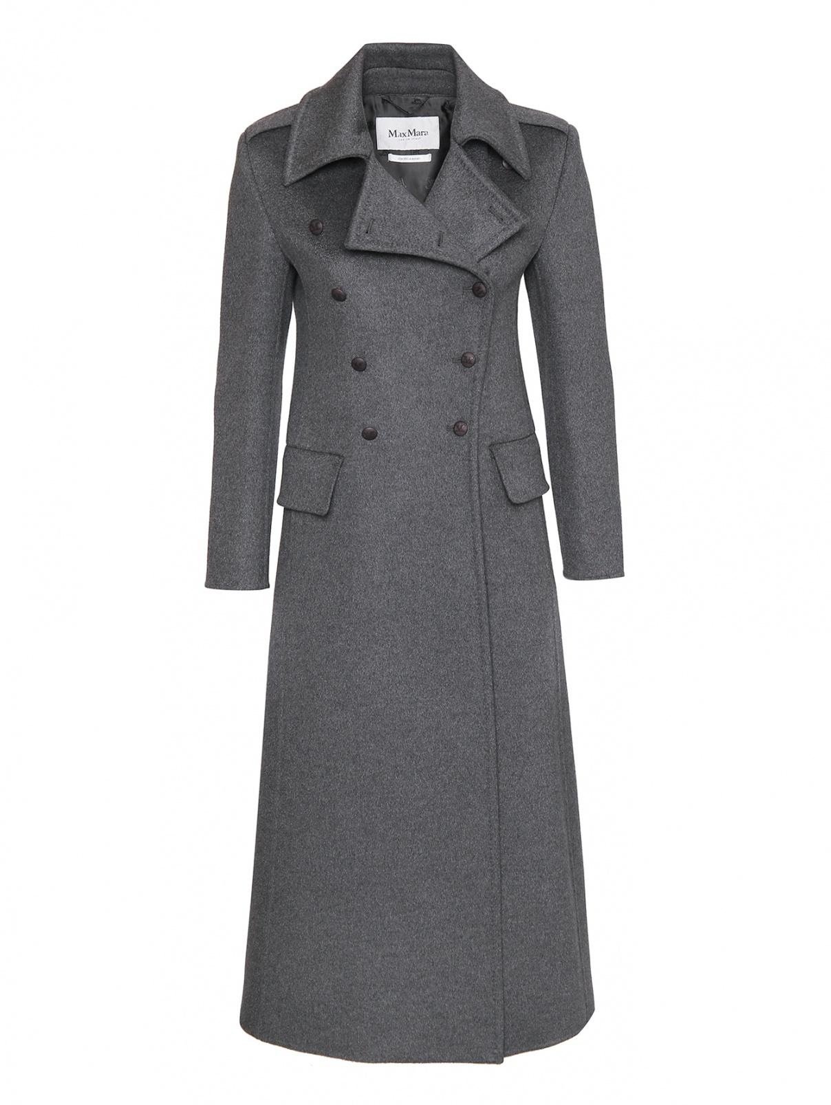 Удлиненное пальто из кашемира Max Mara  –  Общий вид