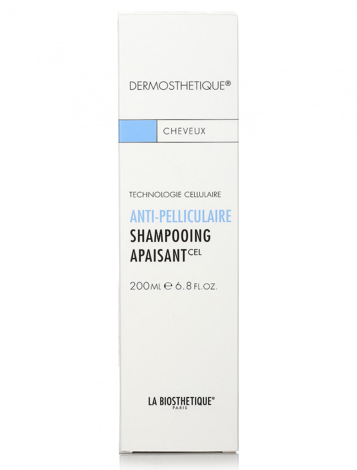 Шампунь Dermosthetique против перхоти - Hair Care, 200ml La Biosthetique  –  Модель Общий вид