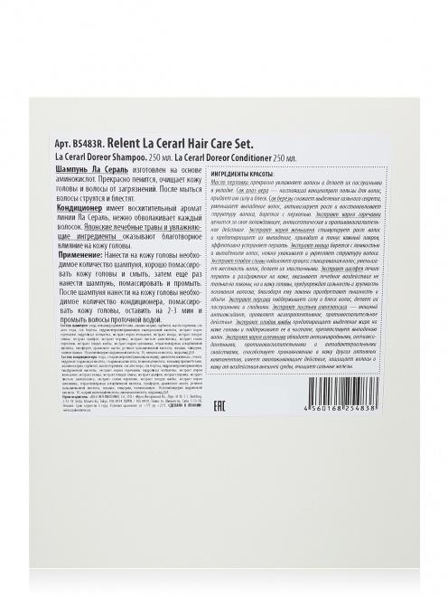 Шампунь и Кондиционер La Ceral Relent Cosmetics Relent Cosmetics - Общий вид