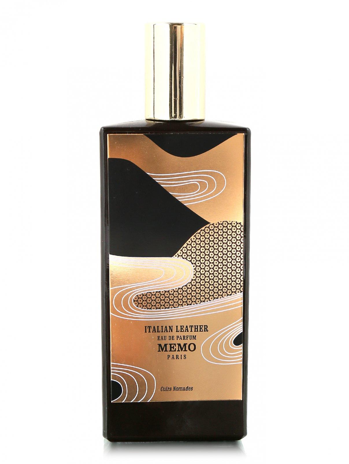 Парфюмерная вода 75 мл Italian Leather Memo Paris  –  Общий вид