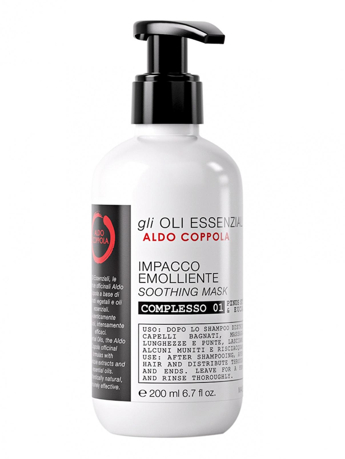 Маска успокаивающая - Hair Care, 200ml Aldo Coppola  –  Общий вид