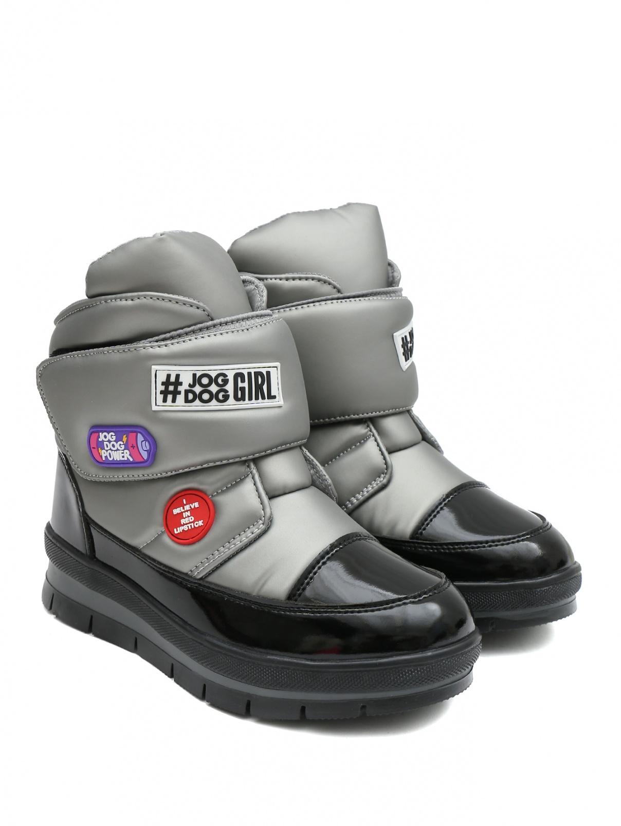 Дутые ботинки на липучке JOG DOG  –  Общий вид