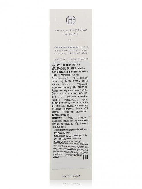BATH & MASSAGE OIL BALANCE. Масло для массажа и ванны Relent Cosmetics - Общий вид