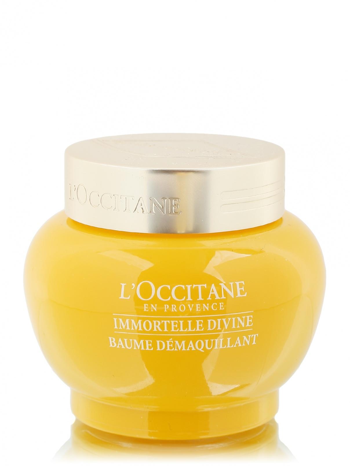 Очищающий бальзам для лица Immortelle Divine L'Occitane  –  Общий вид